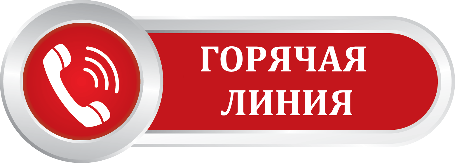 http://mboushkola1.ru/images/banners/GorLine.png
